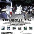 「日本の街道」No.50